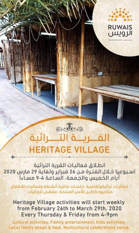 heritage-village.jpg