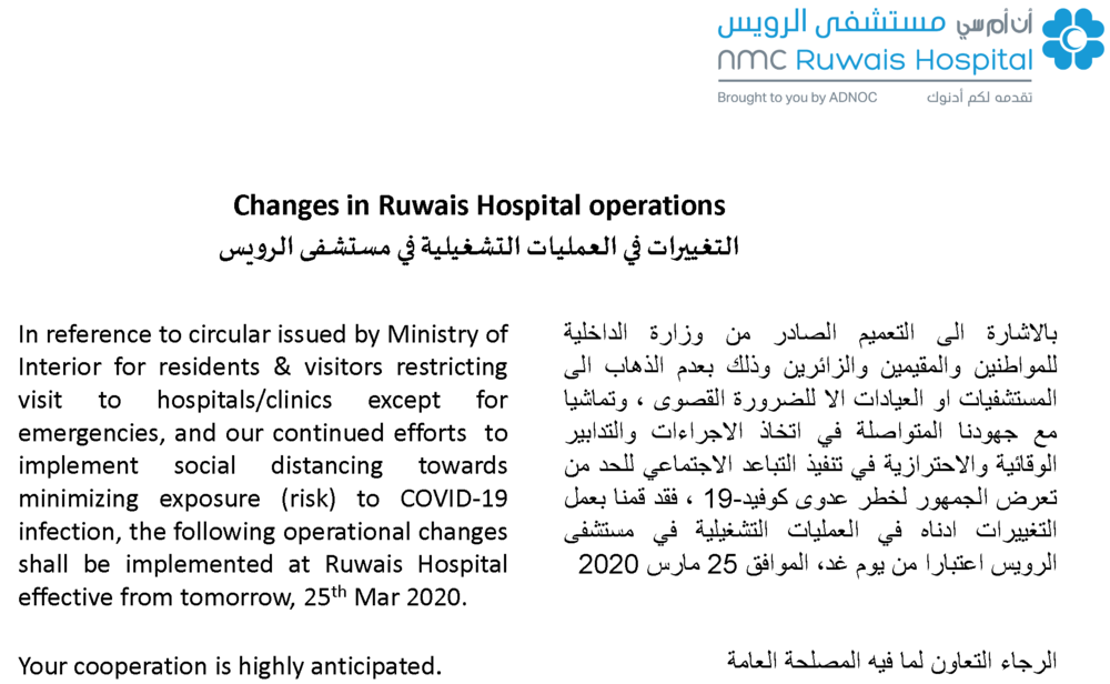 Changes-in-Ruwais-Hospital-25-03_Page_1.png