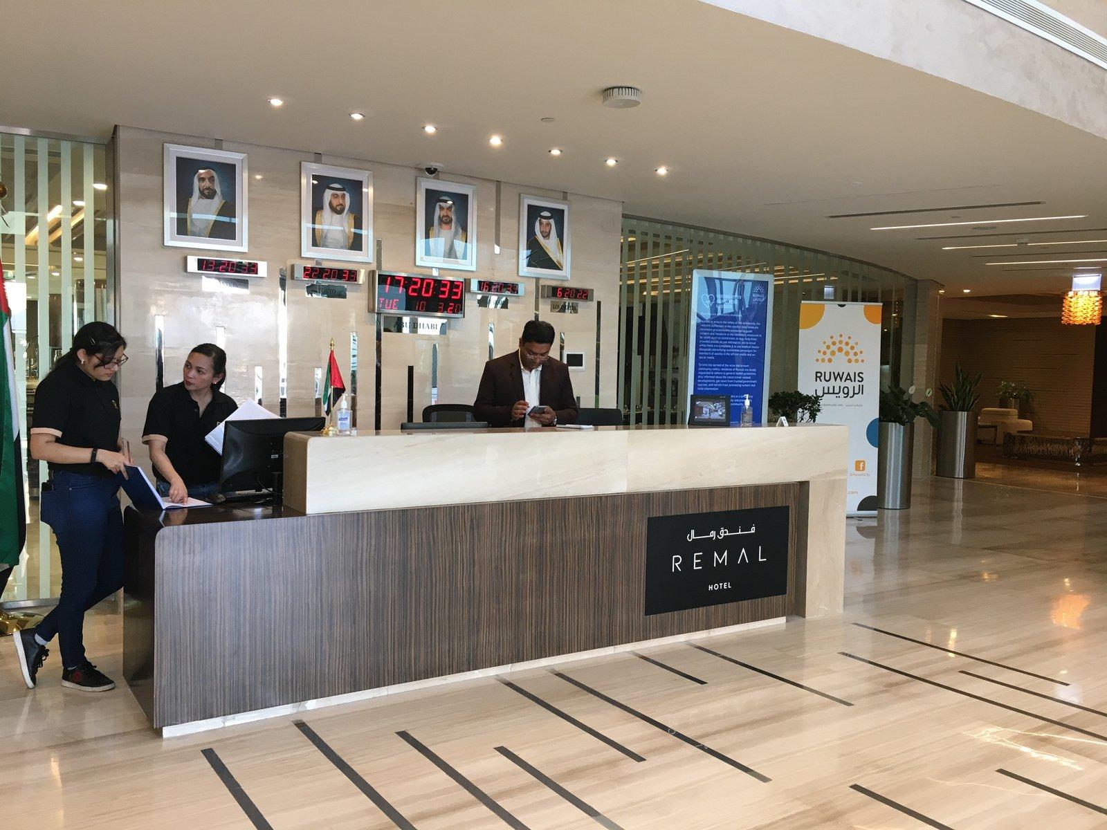 Hotel REMAL
