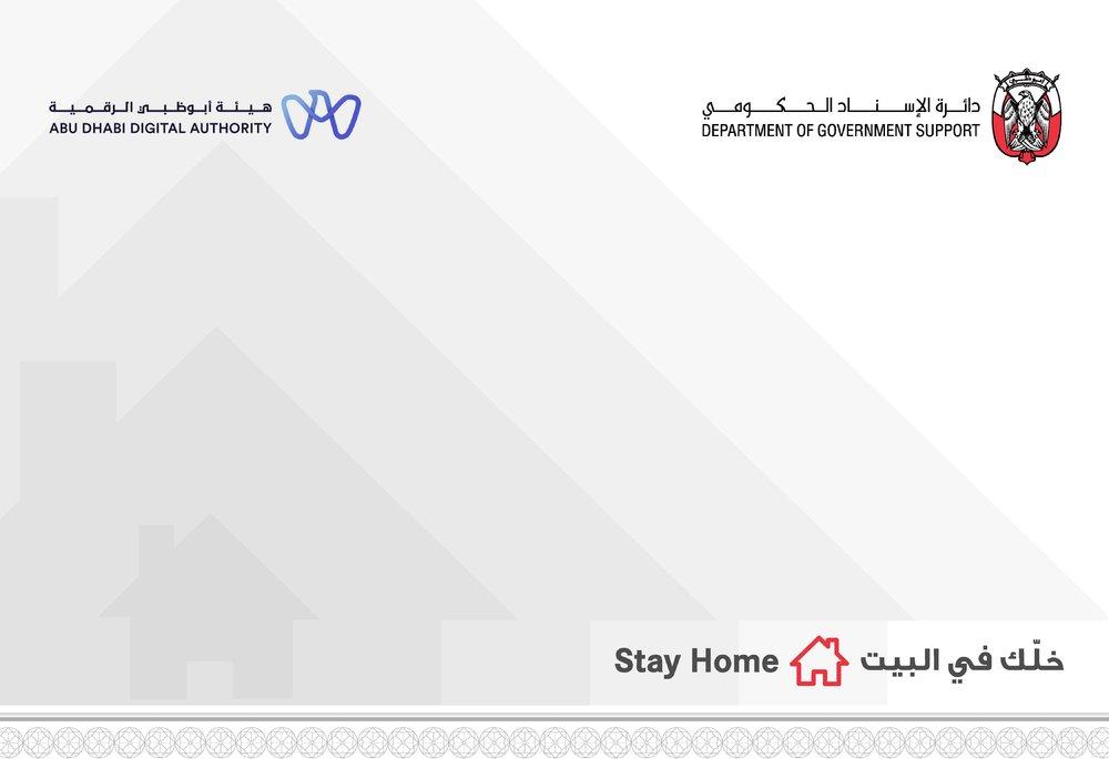 DGS ADDA Stay Home.pdf.jpg