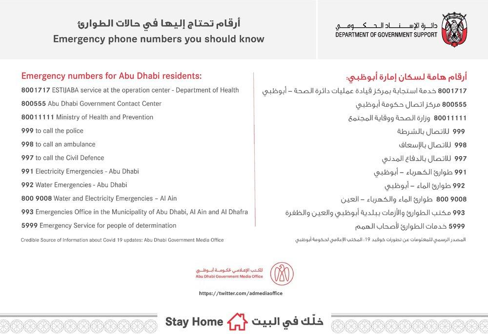 DGS ADDA Stay Home.pdf-15.jpg