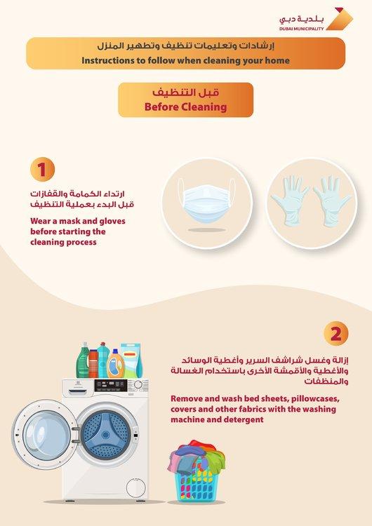 دليل تنظيف وتعقيم المنازل-Home Disinfection & Cleaning Guide.pdf-page-4.jpg