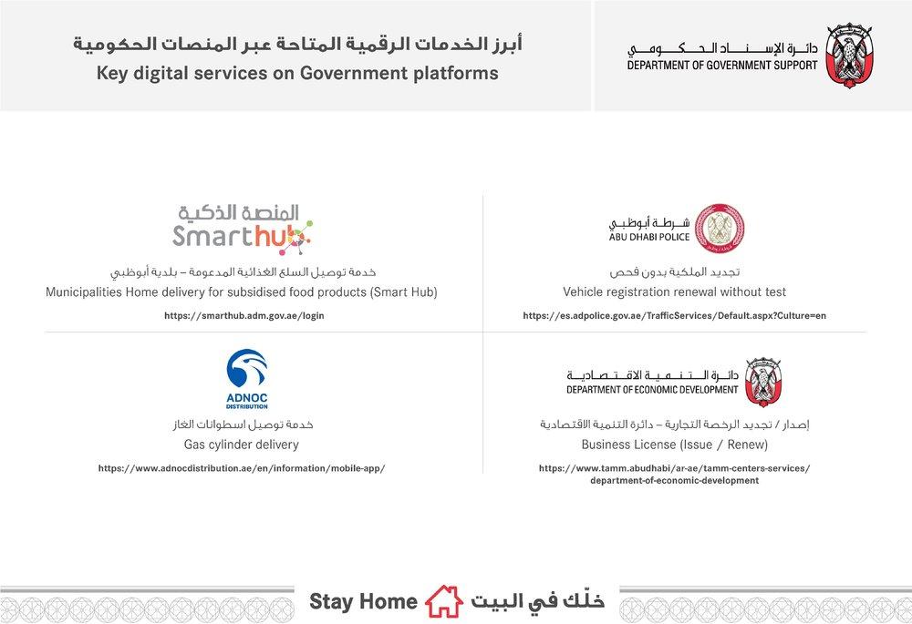 DGS ADDA Stay Home.pdf-5.jpg