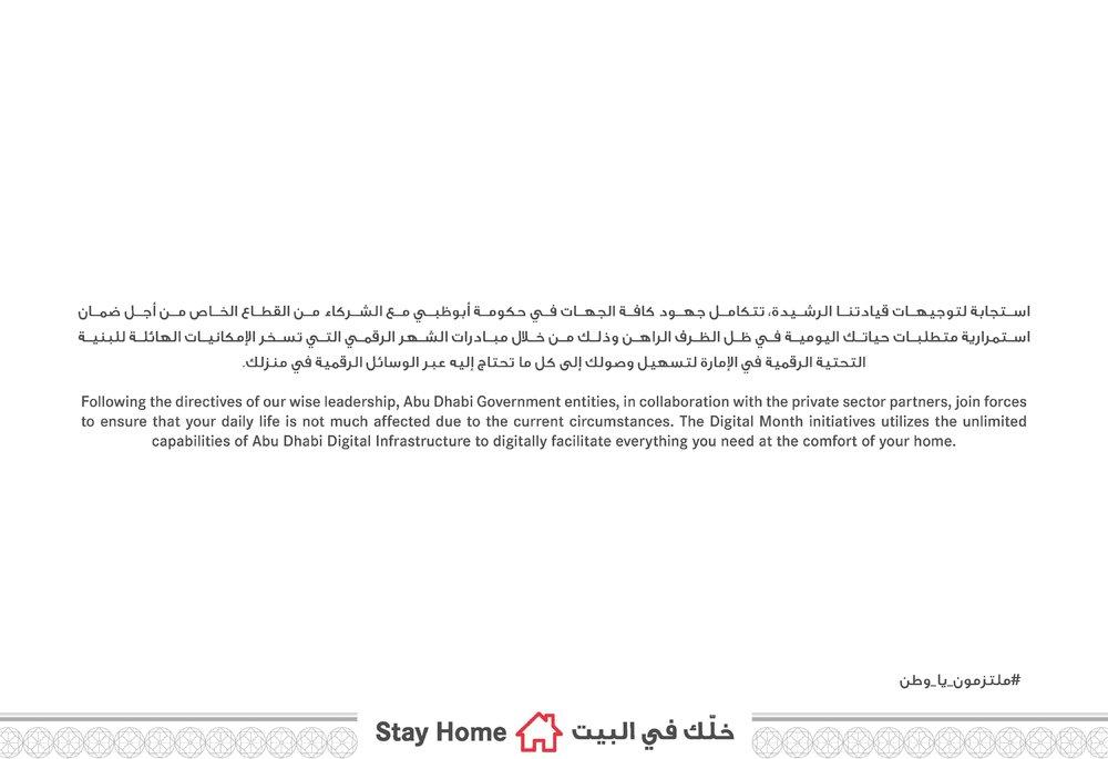 DGS ADDA Stay Home.pdf-2.jpg