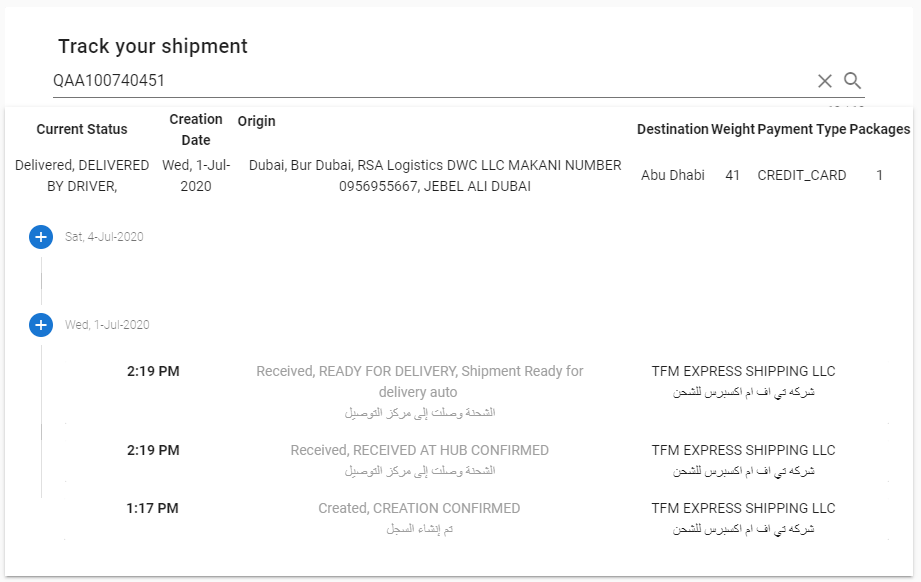 amazon.ae-delivery-confirmation.png