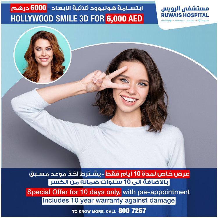 Hollywood Smile.jpg