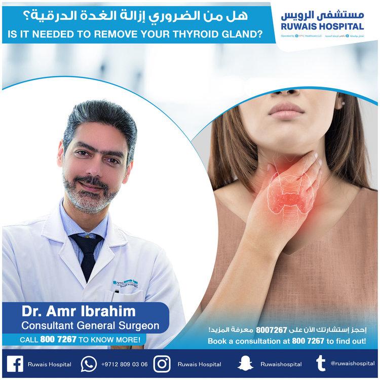 Throidectomy.jpg